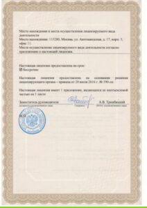 Аккредитации экспертиза промышленной безопасности