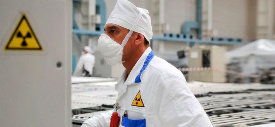 Обучение и курсы по атомной промышленности